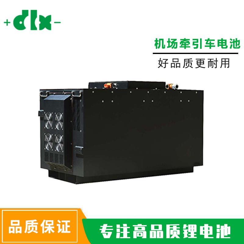 機場牽引(yin)車電池