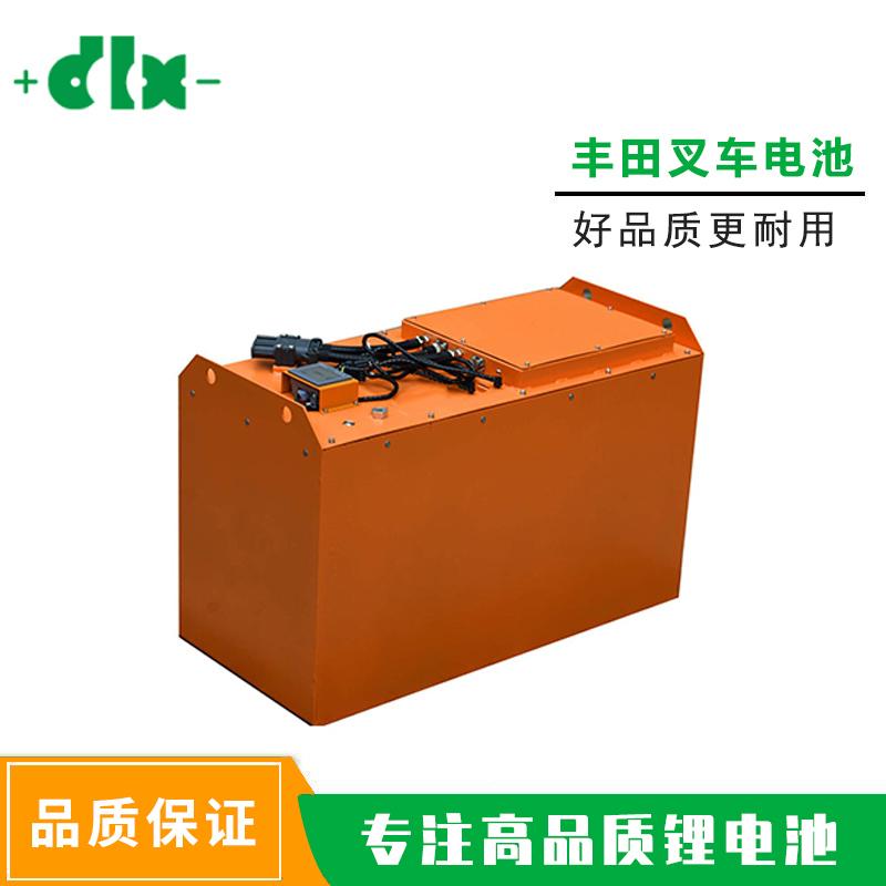 豐(feng)田叉車電池48V410AH