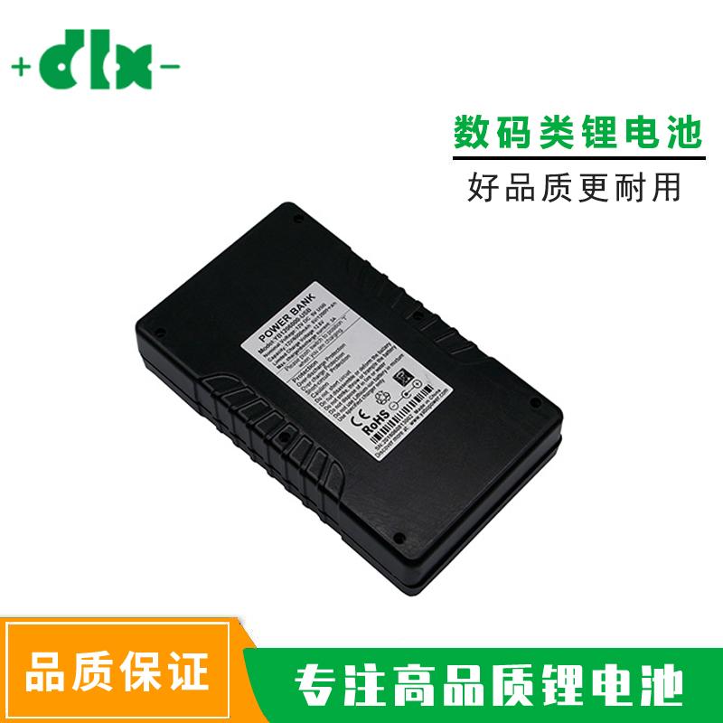 數(shu)碼電池