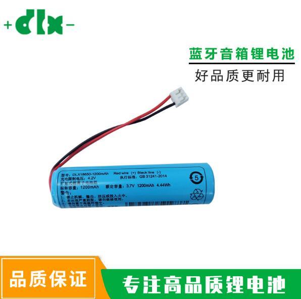 寻找18650锂电池厂家和品牌应该明白什么呢?